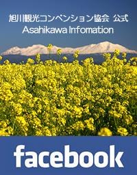 conv_facebook_big