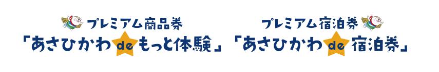 スクリーンショット 2016-01-19 20.59.04