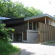 嵐山公園センター・外観