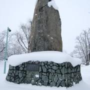 旭川開村記念碑