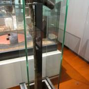 錦町5遺跡出土の斧柄