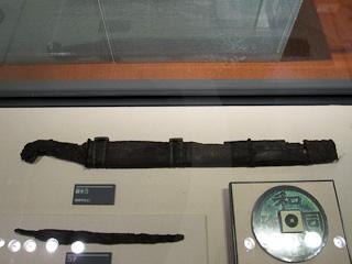 旭川市指定文化財の一つ「蕨手刀(わらびてとう)」