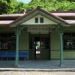 駅舎外観(入口)