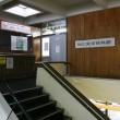 資料館・入口