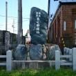 第7師団跡碑