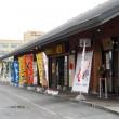 市内の有名店舗がしのぎを削る