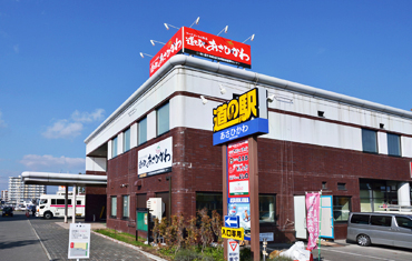 旭川地場産業振興センター道の駅