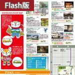 jp_flash