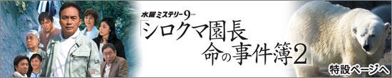 fc_shirokuma2