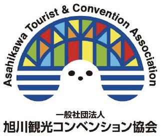 旭川観光コンベンション協会ロゴマーク