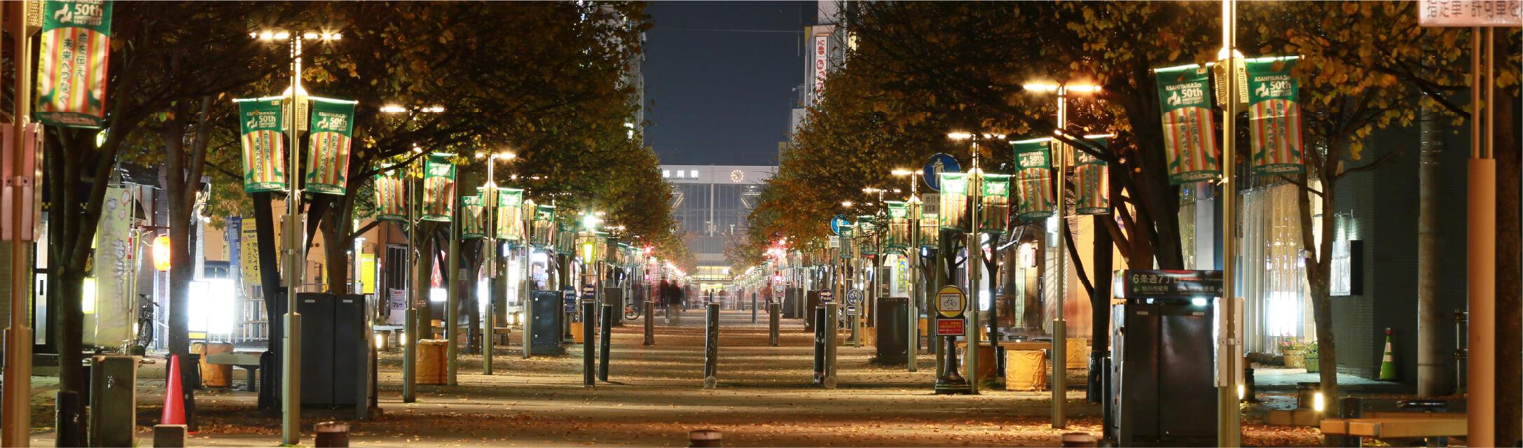 旭川夜景イメージ写真