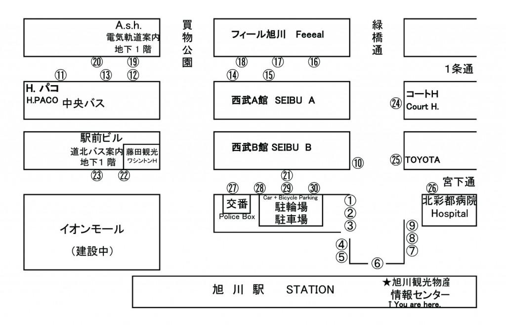 H26.駅前バス停地図おもて添付