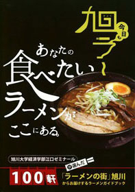 kyokura