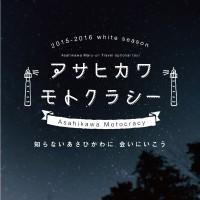 hyoushimoji2-200x200