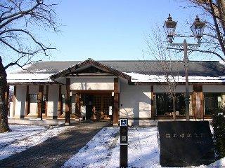 井上靖記念館・外観①