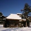 養蚕民家・外観(冬)①