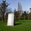 公園内の彫刻