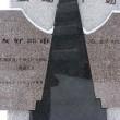 ハルビン友好都市記念碑