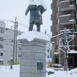永山武四郎像・冬