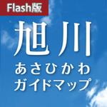 jpn_flash