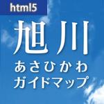 jpn_html5