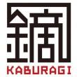 kaburagiロゴ