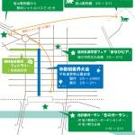 関係イベントマップ