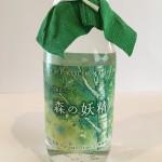 白樺樹液「森の妖精」
