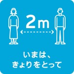 02pictogram